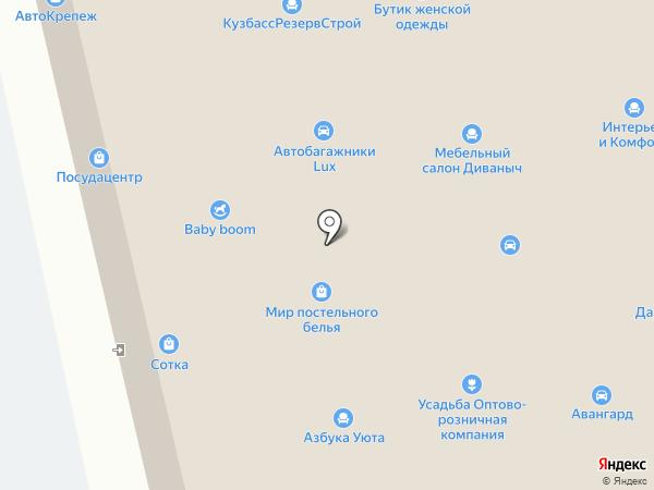 Мир постельного белья на карте Кемерово
