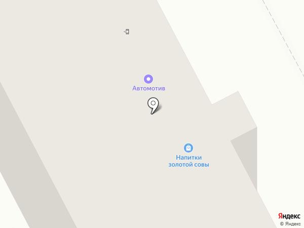 Спортивно-оздоровительный комплекс на карте Кемерово
