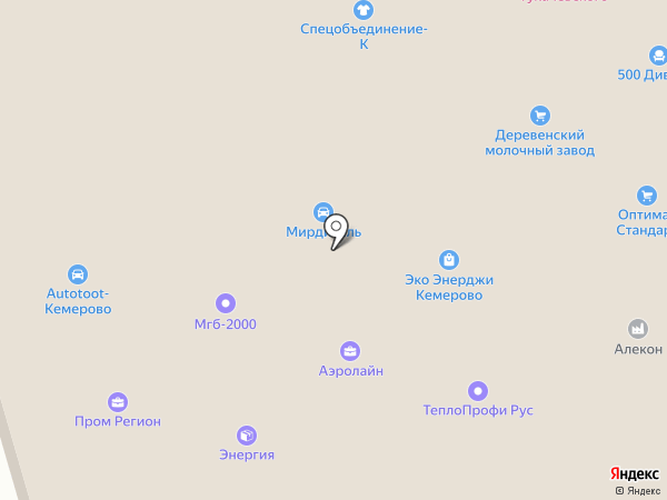 Ремтехкомплект на карте Кемерово
