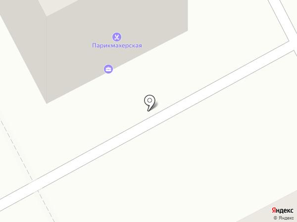Бампер на карте Кемерово