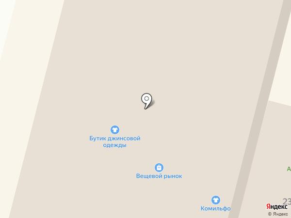 Салон головных уборов на карте Ленинска-Кузнецкого