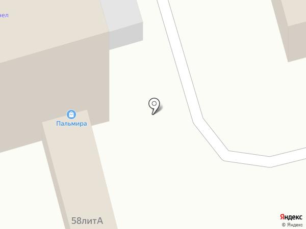 8комнат.рф на карте Кемерово