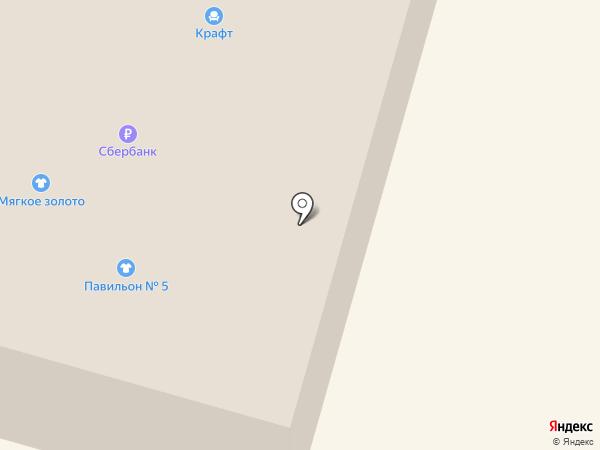 Магазин ковров на карте Ленинска-Кузнецкого