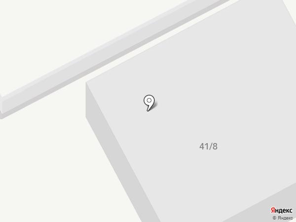 МЯСКО на карте Кемерово