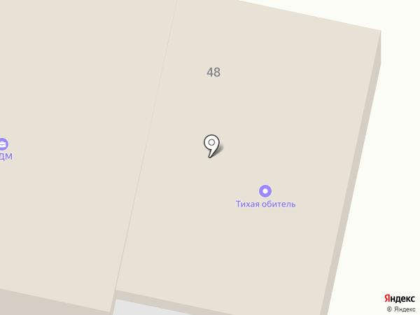 Тихая обитель на карте Ленинска-Кузнецкого