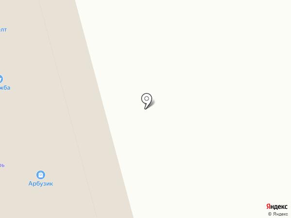 Банкомат, Сбербанк, ПАО на карте Кемерово
