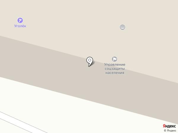 Архив на карте Ленинска-Кузнецкого