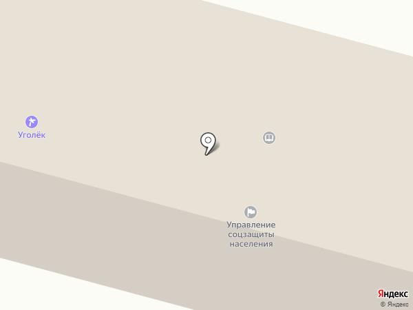 Архивный отдел на карте Ленинска-Кузнецкого
