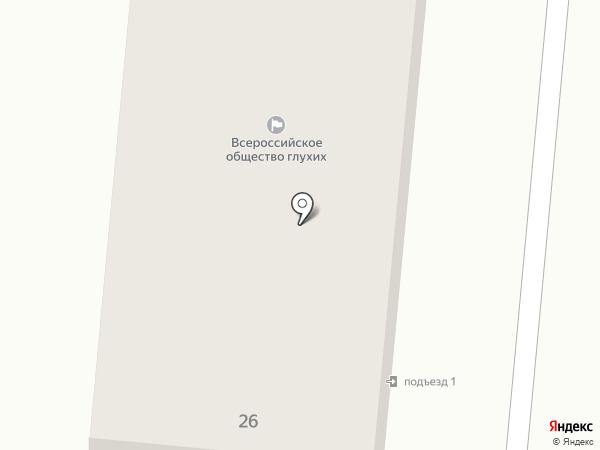 Буратино на карте Ленинска-Кузнецкого