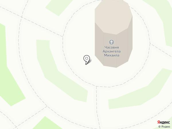 Часовня в честь Архистратига Божия Михаила на карте Ленинска-Кузнецкого