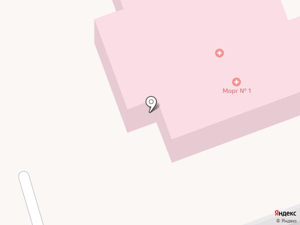 Кемеровское областное клиническое бюро судебно-медицинской экспертизы на карте Ленинска-Кузнецкого