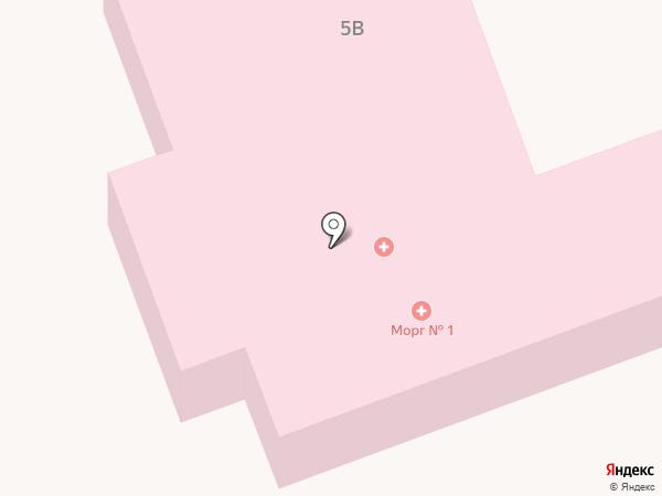 Кемеровское областное бюро судебно-медицинской экспертизы на карте Ленинска-Кузнецкого