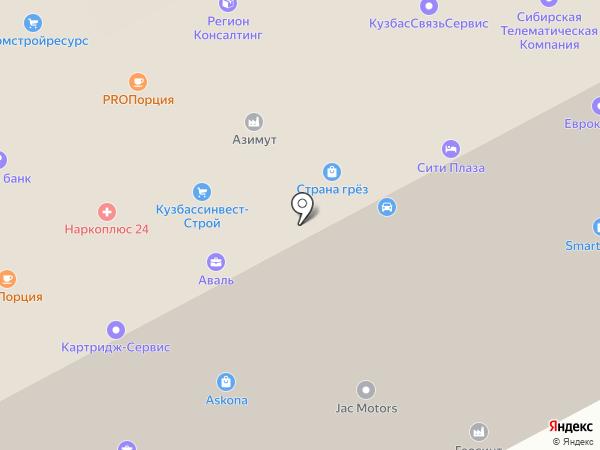 КузбасСвязьСервис на карте Кемерово