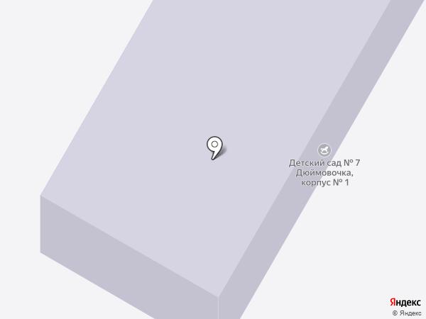 Детский сад №7 на карте Ленинска-Кузнецкого