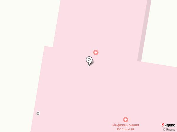 Городская инфекционная больница на карте Ленинска-Кузнецкого
