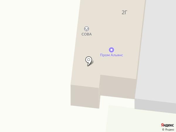 Кафе На Зорина на карте Ленинска-Кузнецкого