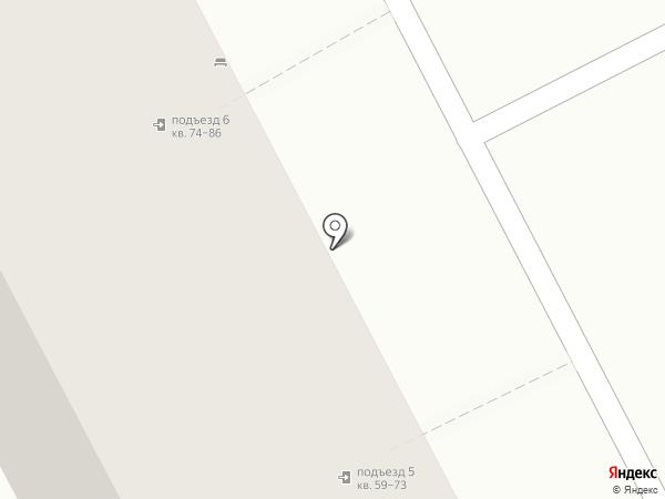 МейТан на карте Кемерово