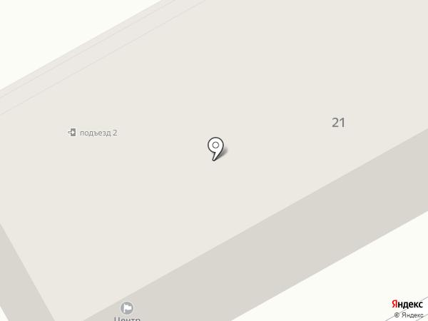 Центр технической инвентаризации Кемеровской области на карте Ленинска-Кузнецкого