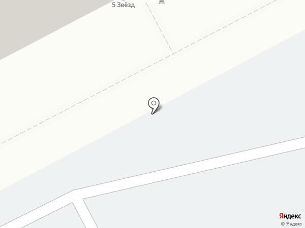 5 звезд, ТСЖ на карте Кемерово