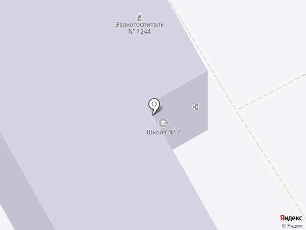 Средняя общеобразовательная школа №2 на карте Ленинска-Кузнецкого