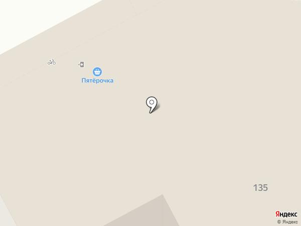 Марселла на карте Кемерово