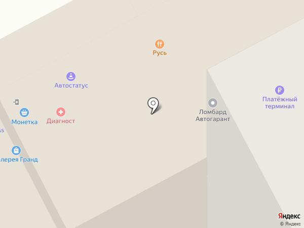 Городские зрелищные кассы на карте Кемерово
