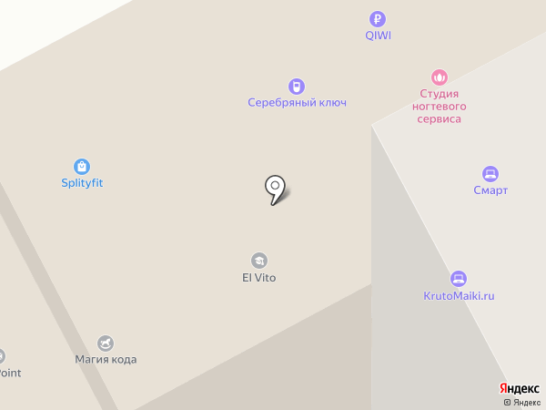 Авангард-Стиль на карте Кемерово