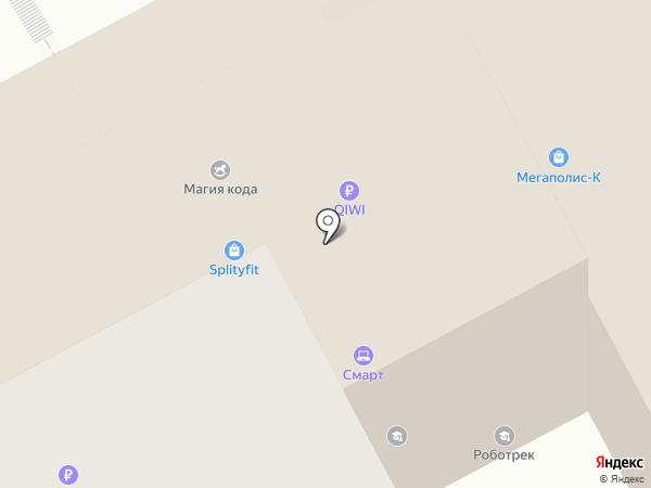 РОБОТРЕК на карте Кемерово