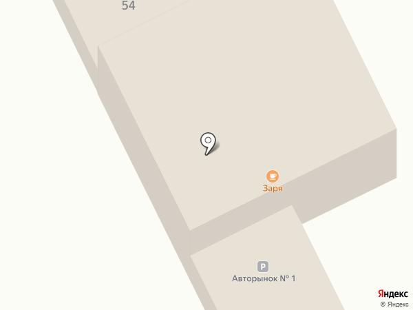 Автоцентр на карте Кемерово