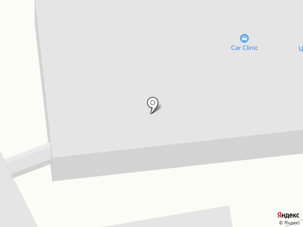 Car Clinic на карте Ленинска-Кузнецкого