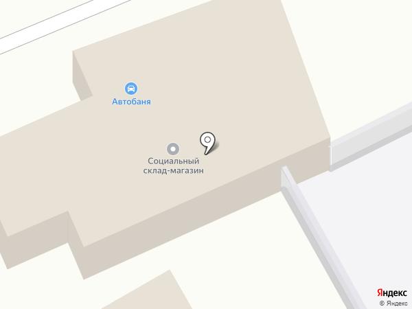 Автобаня на карте Ленинска-Кузнецкого
