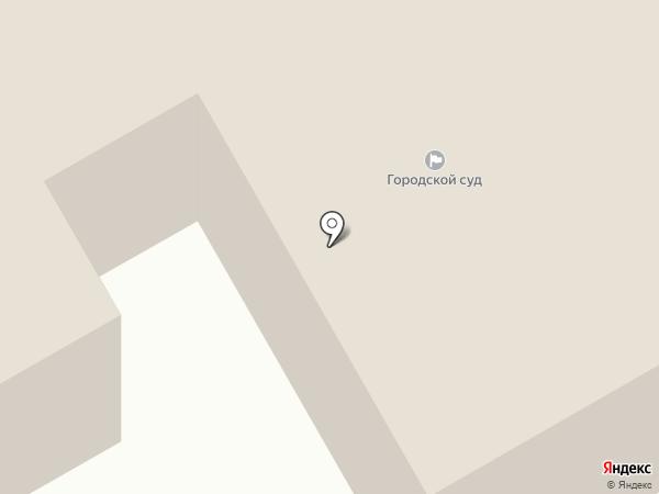 Ленинск-Кузнецкий городской суд на карте Ленинска-Кузнецкого