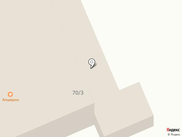 Ермак на карте Кемерово