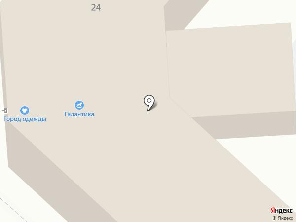 Город одежды на карте Ленинска-Кузнецкого