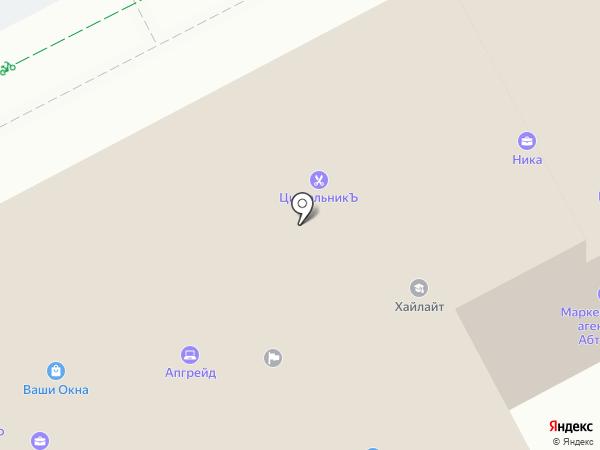 Автосфера на карте Кемерово