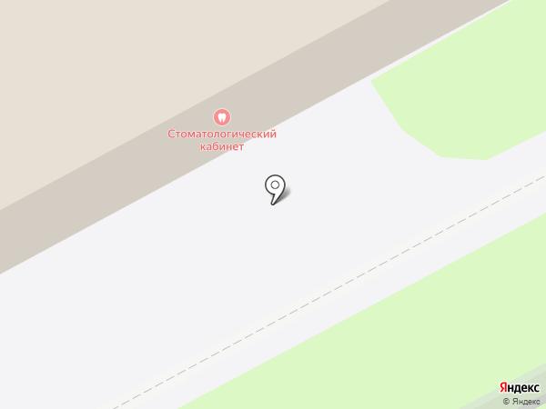 Стоматологический кабинет на карте Кемерово