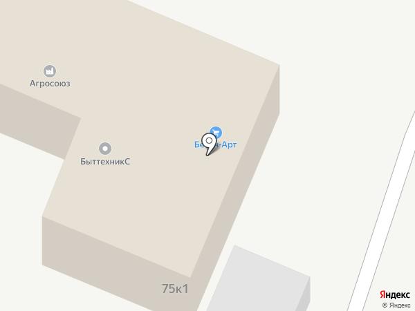 БыттехникС на карте Кемерово