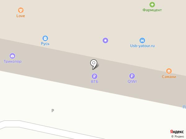 Магазин посуды на карте Ленинска-Кузнецкого