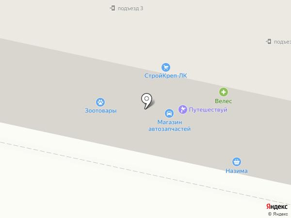 Центральное на карте Ленинска-Кузнецкого