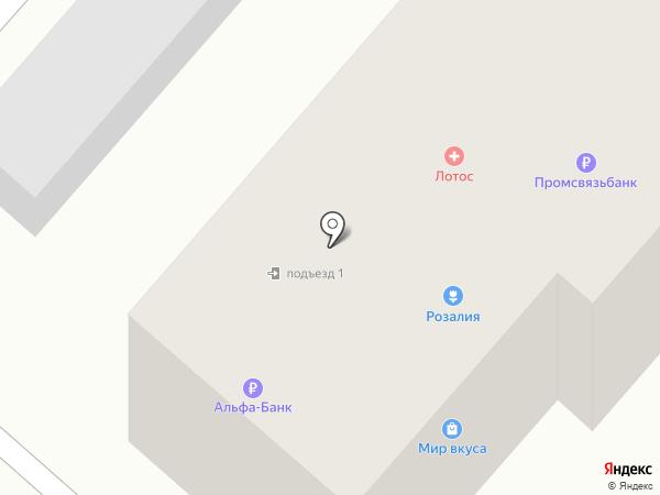 Архитектурно-Кадастровый Центр Сибири на карте Ленинска-Кузнецкого