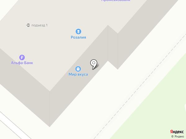 Мир вкуса на карте Ленинска-Кузнецкого