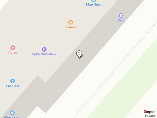 Промсвязьбанк, ПАО на карте Ленинска-Кузнецкого