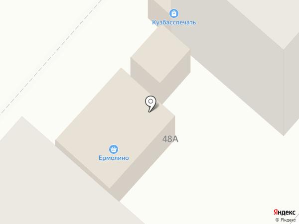 Быстроденьги на карте Ленинска-Кузнецкого