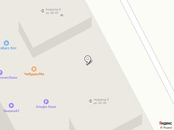 Сладкоежка на карте Кемерово