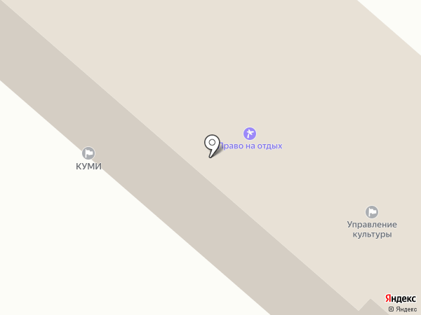 Прокуратура Ленинск-Кузнецкого района на карте Ленинска-Кузнецкого