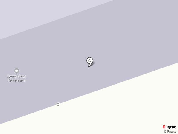 Дудинская гимназия на карте Дудинки