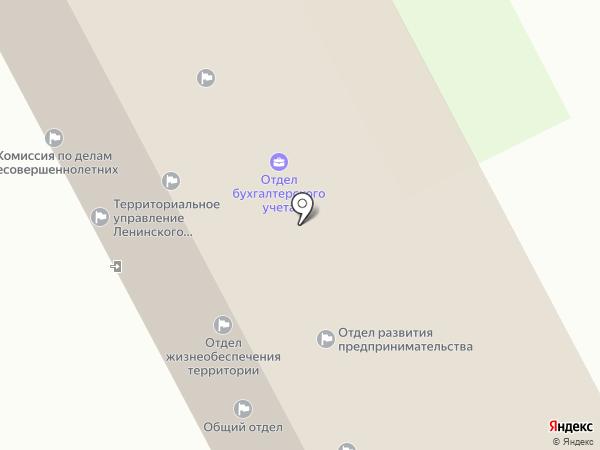 Территориальная избирательная комиссия Ленинского района Кемеровского городского округа на карте Кемерово