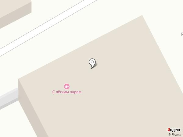 Шиномонтажная мастерская на карте Кемерово