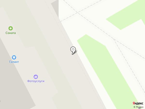 Ёж маркет на карте Кемерово