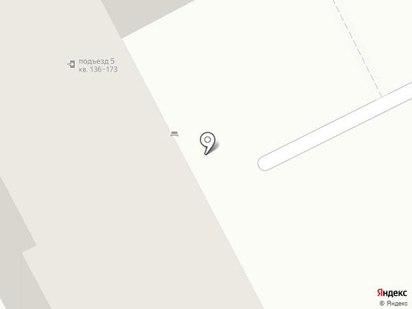Абби на карте Кемерово